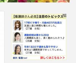 スクリーンショット 2013-06-27 10.33.13